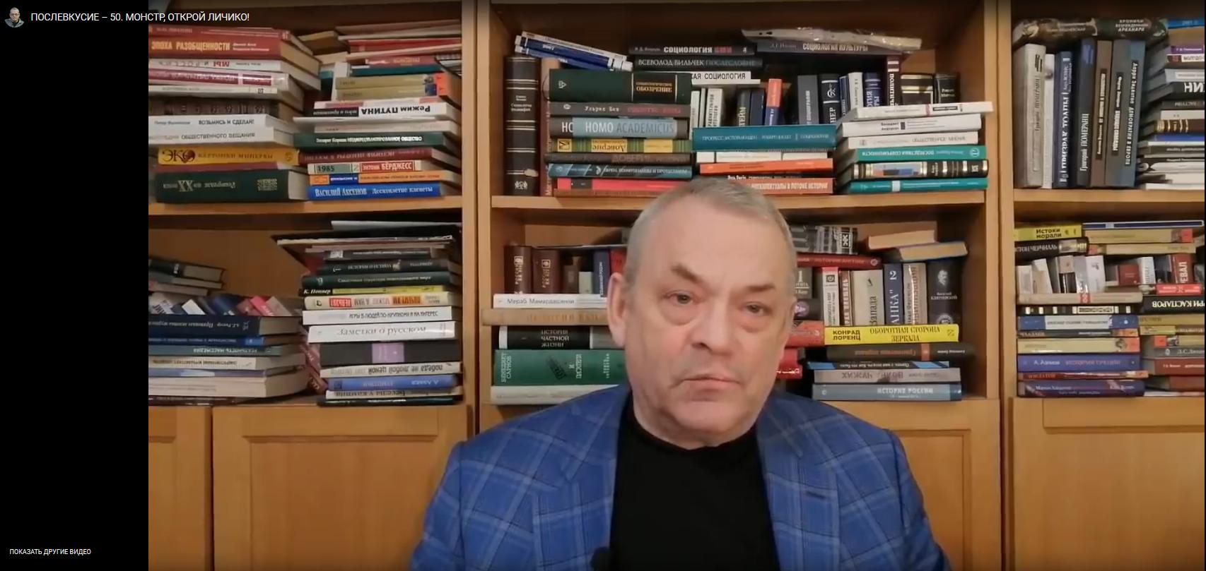 Игорь Александрович Яковенко
