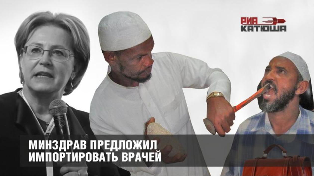 Вариант развития российской стоматологии в XXI веке