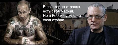 И.А. Яковенко размышляет, что же поделать с уголовником