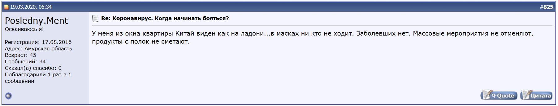 С форума police-russia.ru