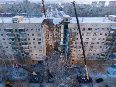 За год после взрыва 9-этажного дома в Магнитогорске так и не установлена причина