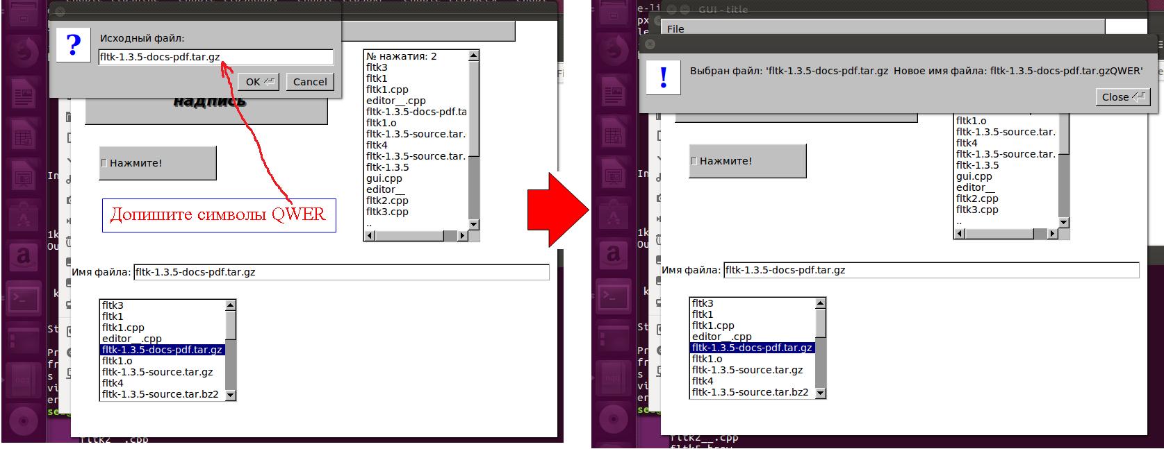 Копирование файла 1-м способом